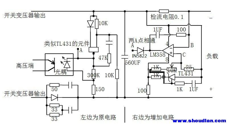 准备DIY个LED投影机,采用国产集成100W LED,驱动电源采用一乐32V惠普电源改恒流,电路参考本坛benxiong22及网络上的电路,原帖地址:http://www.shoudian.org/thread-63580-1-1.html,http://bbs.38hot.net/read.php?tid=10940&page=1, http://www.ourdev.cn/bbs/bbs_content_all.