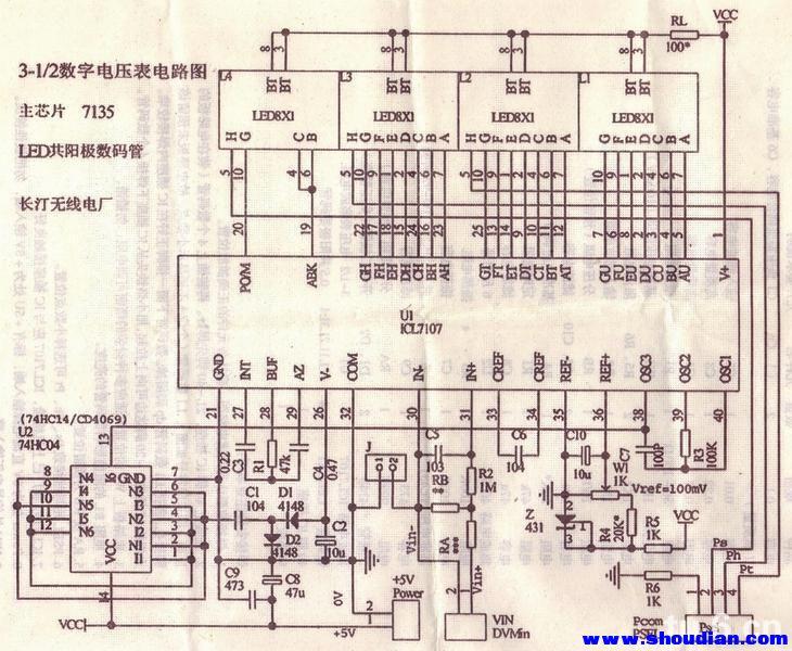 三位半7107电流电压表头安装调试