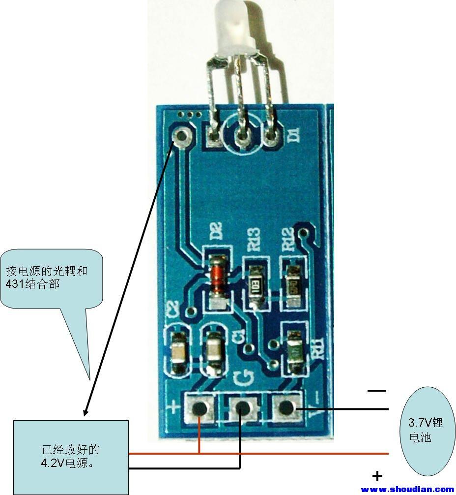 2v充电器--转灯 限流电路