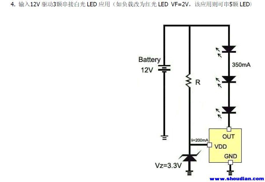 amc7135 恒流驱动电路12v电路中重要发现