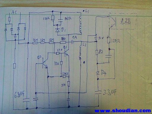 诺基亚ac-4x手绘电路图【21楼有朝华mp3充电器电路图】
