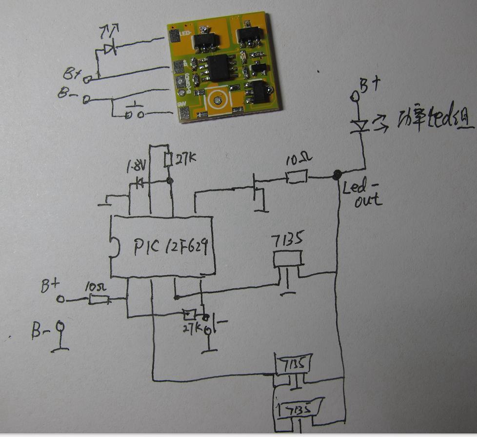 改造锂电池led台灯专用电路