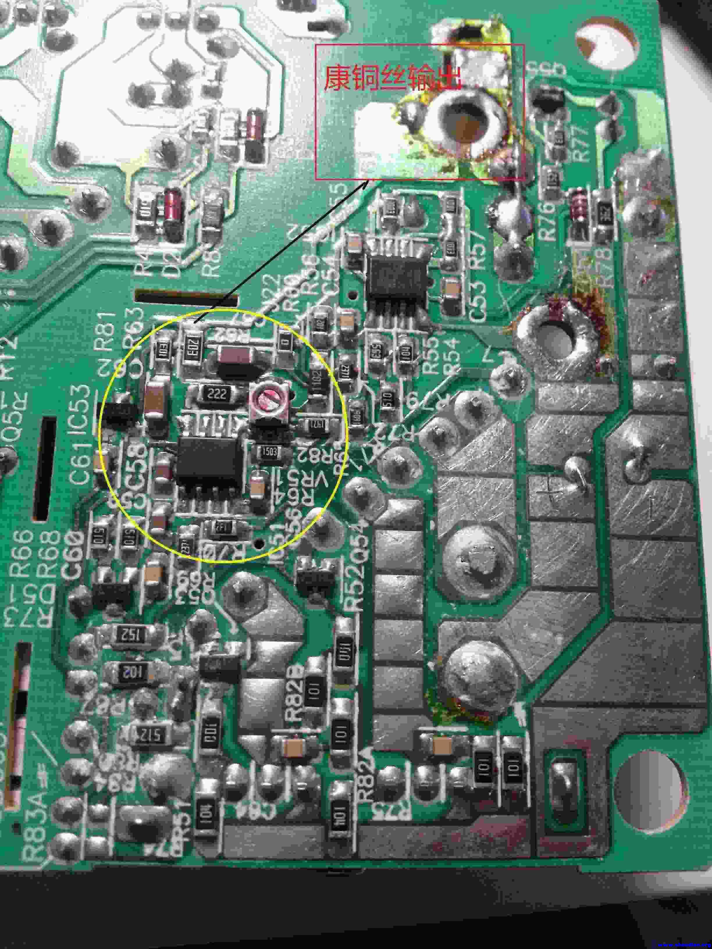 dell 12v 12.5a 电源改电压求助,巨大进展