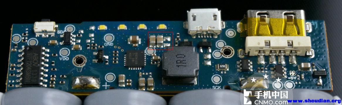 小米电路板.jpg
