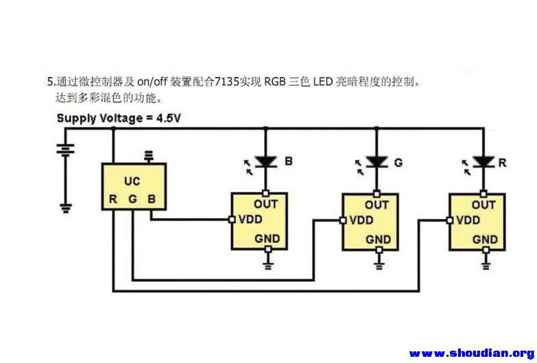 电路 电路图 电子 原理图 783_529