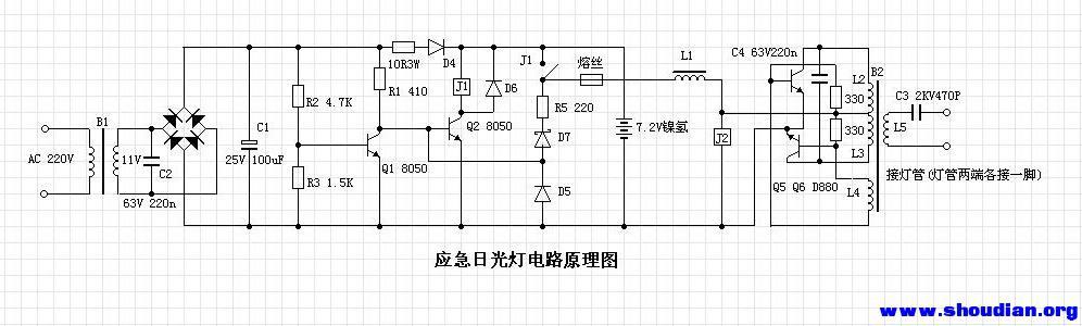 消防应急日光灯电路原理图(逆变控制部分)