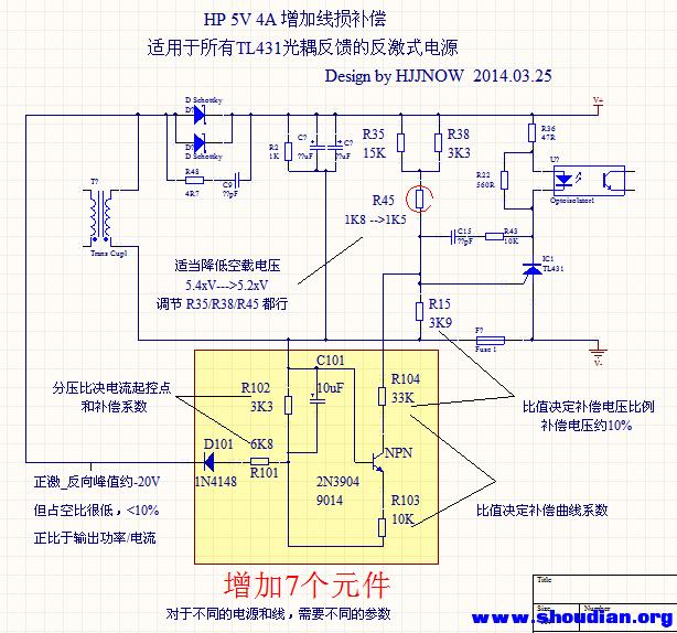 用了 1个4148,1个9014,1个10uf陶瓷电容,5个不同阻值电阻(含修改一