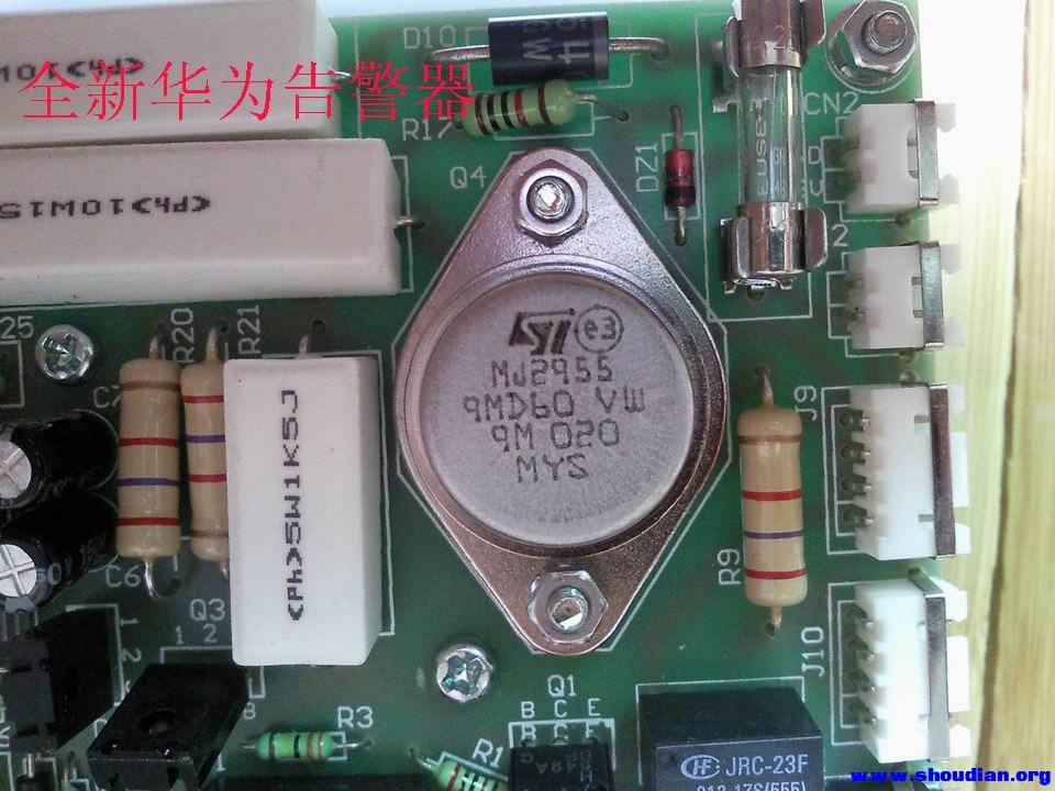 (1)[物品名称及数量](必须标题清晰,并详细注明物品的品牌、型号等信息,转让物品的数量必须标明)ADSL/MP5/DVDRW/电源/制冷器/信息面板等等一大堆 (2)[物品状况](如实指出物品缺陷、成色、附件、保修等情况,不得夸大物品性能或成色,隐瞒缺陷。已开封之物品不得使用全新字样)见下 (3)[转让价格](必填,不得留空,必须明码标价。不得采用拍卖的形式转让)100 (4)[转让条件](包括运输流程、邮费的承担方式,是否限定本地或特定地区交易、以我要了为准、以淘宝拍下为准等交易条件)以淘宝拍下为准