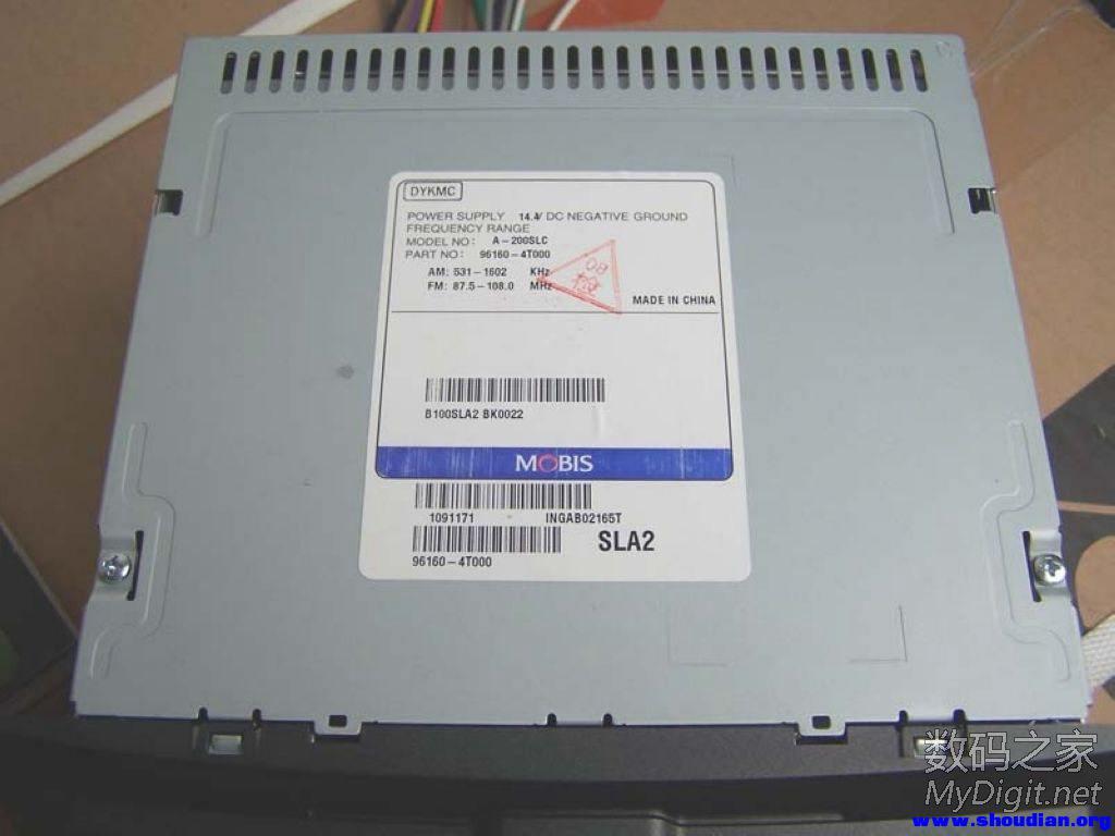 起亚k4车载cd机接线图