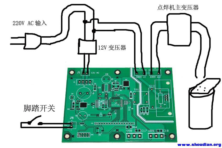 只为连线简洁,用微波炉变压器diy单片机控制18650电池点焊机