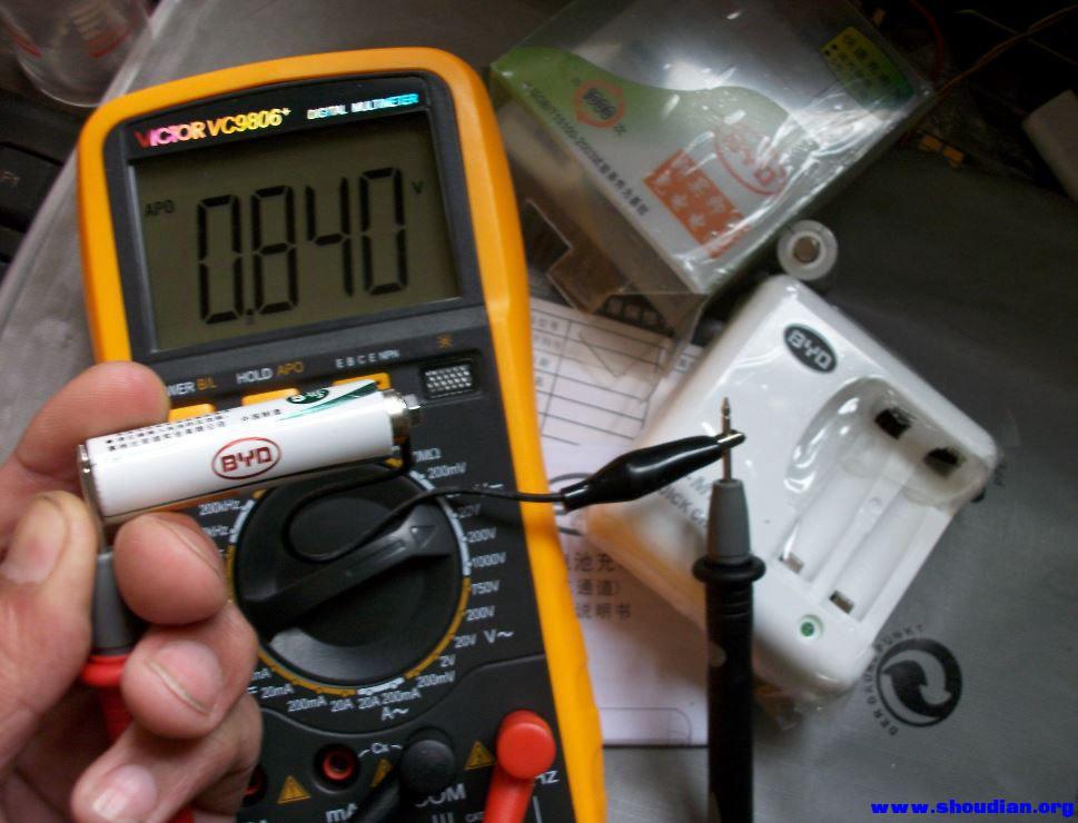 byd比亚迪充电器加电池套装到手