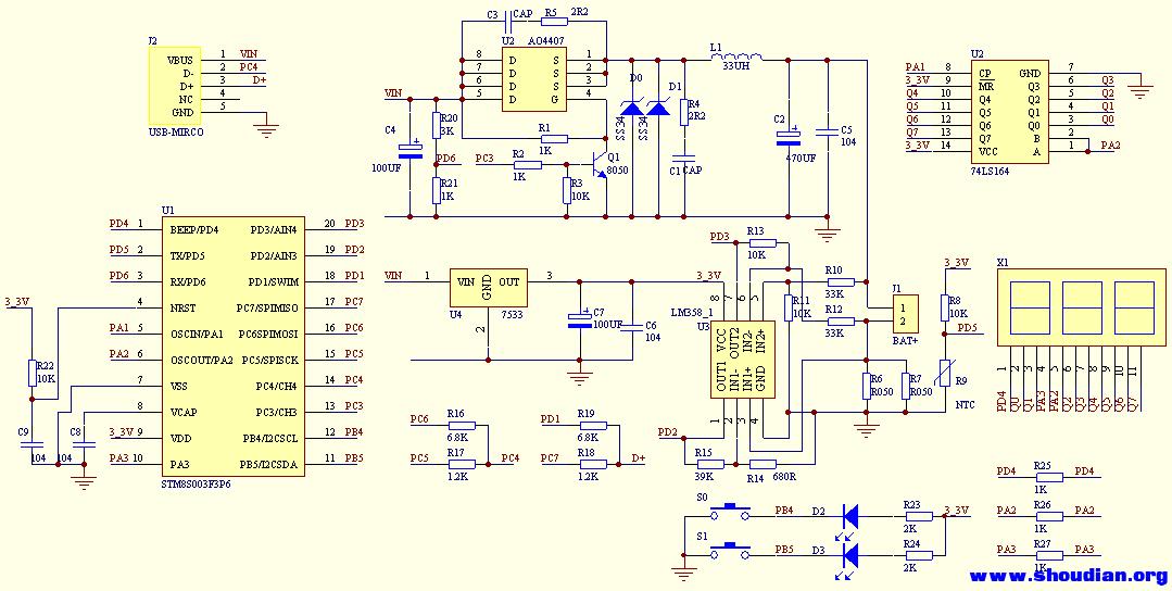 锂电快充充电器的设计思考
