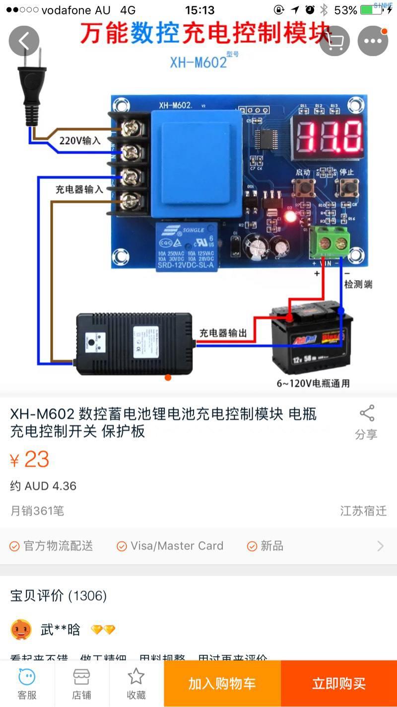 钛酸锂电池充电器用dell12v18a改13.8v的行么?