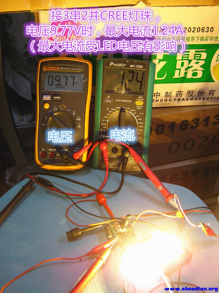 问个问题:这个ne555是所谓的pwm调光电路么?