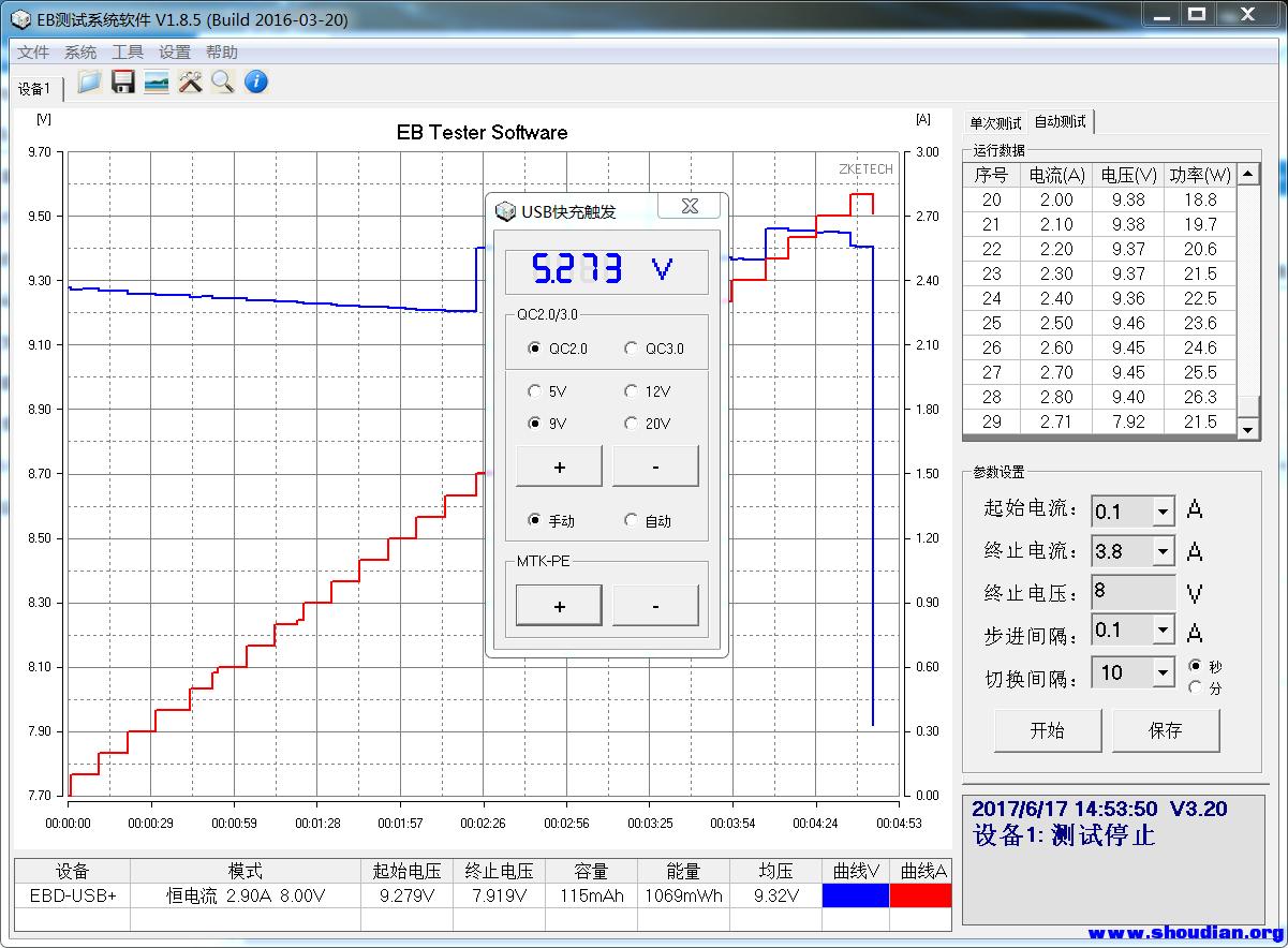 液晶 电流检测5v 1-1.png