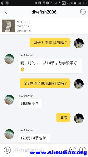 Screenshot_20170812-181015.png