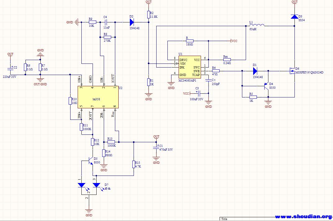 请教mc34063 升压扩流 电流值的计算方式?