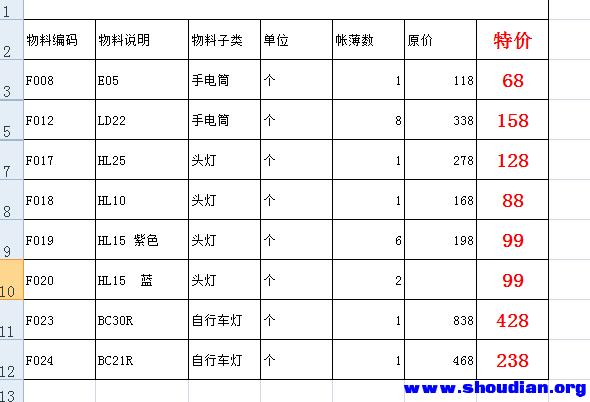 QQ图片20180505113531.png