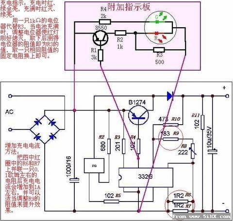 6v锂电池充电板 简化指示灯电路制作