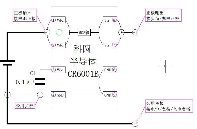 完美手电筒电路,恒流/防反接/过放/过流/短路/过热保护
