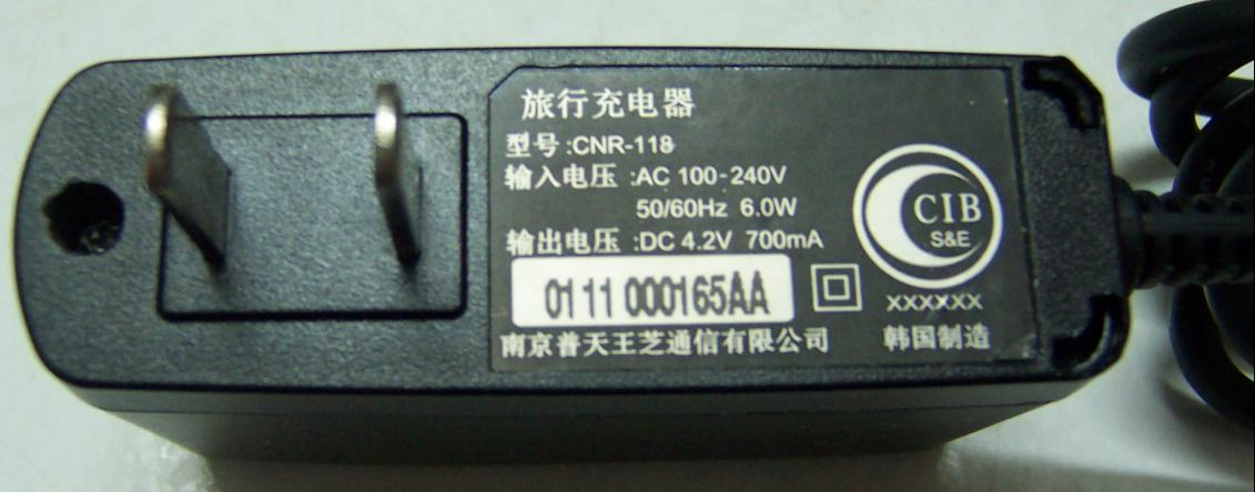 请高手分析韩国造的智能手机旅行充电器如何接线?(已解决)