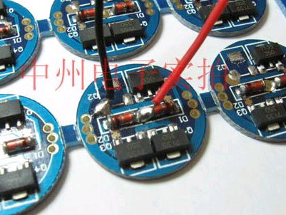 69 手电设计&diy(homemade&modified) 69 3x7135的恒流电路接上