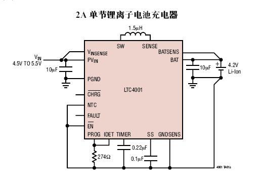 电路 电路图 电子 原理图 518_361
