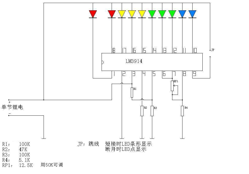 用lm3914做锂电3.35-4.15v指示电路 - 电池,充电器
