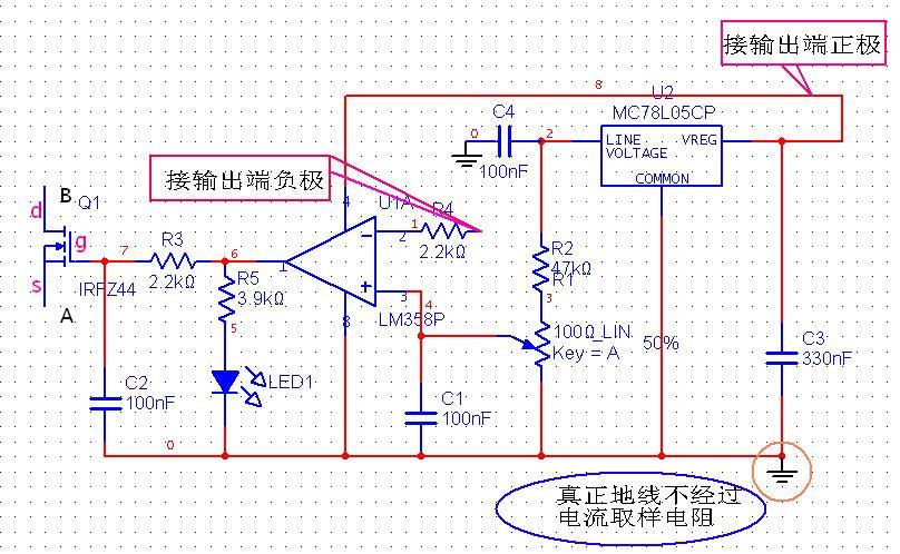 把你的atx改成的实验电源变12v电瓶充电器