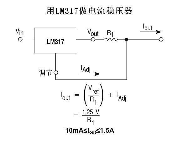 12v电池怎样为1w大功率led稳压恒流(350ma)?