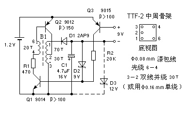7v锂电升压至9v电路图