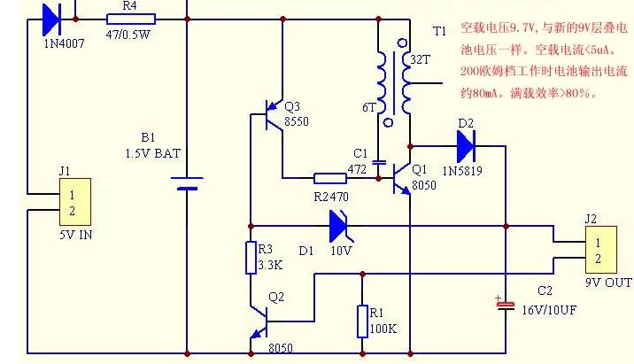 5v升9v电路 - 电池,充电器,综合diy - 手电