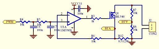 大功率高压包驱动电路