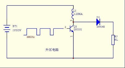 几款直流升压电路  直流升压就是将电池提供的较低的直流电压,提升到需要的电压值,其基本的工作过程都是:高频振荡产生低压脉冲脉冲变压器升压到预定电压值脉冲整流获得高压直流电,因此直流升压电路属于DC/DC电路的一种类型。   在使用电池供电的便携设备中,都是通过直流升压电路获得电路中所需要的高电压,这些设备包括:手机、传呼机等无线通讯设备、照相机中的闪光灯、便携式视频显示装置、电蚊拍等电击设备等等。   一、几种简单的直流升压电路   以下是几种简单的直流升压电路,主要优点:电路简单、低成本;缺点:转