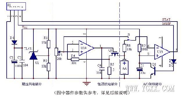 100uf 以上电解电容1   tl431 稳压管1   dip8 ic 座1   lm393 ic 1