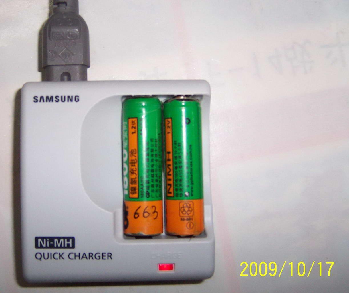 新收一个三星 sbc-n2充电器
