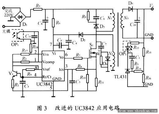 开关电源5v5a,25w的功率,是3842 tl431的结构,请问可否改5a的恒流源
