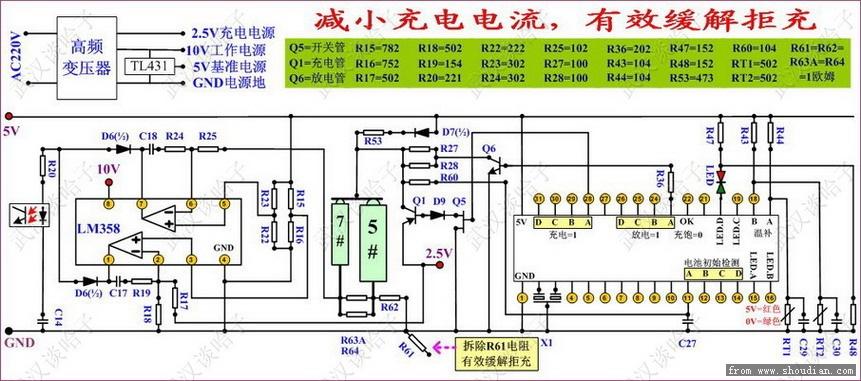 限流电阻电路.jpg