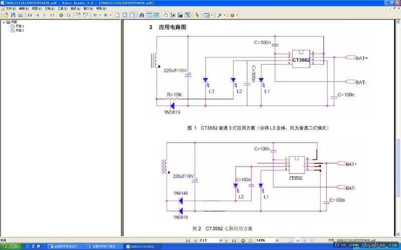 发个ct3582充电ic的资料