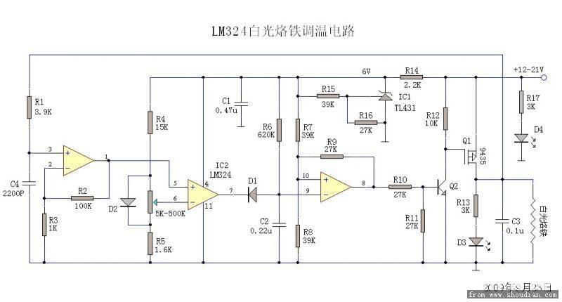 lm324白光烙铁电路.jpg