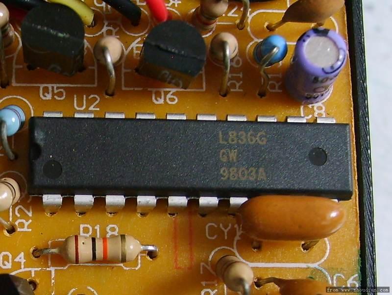 全能飞毛腿 镍氢 锂电 带放电 单片机 充电器 求 扩流