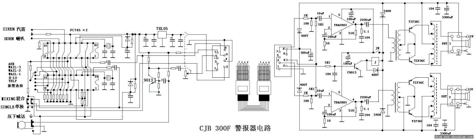 想在功放电路前加一路辅助音频输入,接个手机或mp3之类的音源