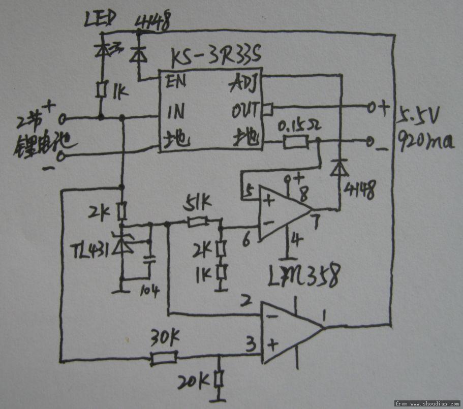 kis 3r33模块的恒流电路图.jpg