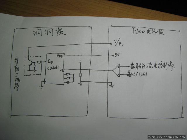 补作业,破解三星座充充电时间限制(增加电路图)