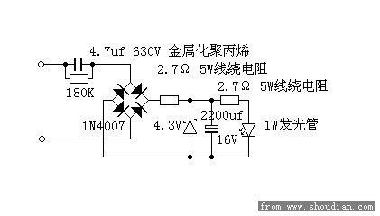 请教一个220伏阻容降压电路