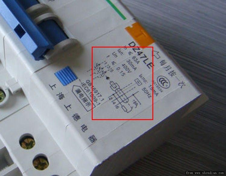 三相漏电保护器能当2p空开的漏保用吗?