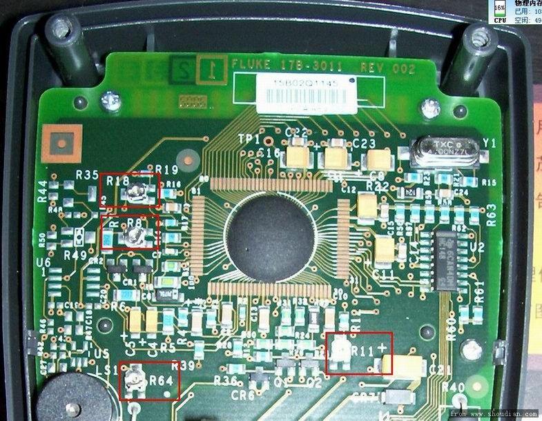 fluke 15b 直流电压校正用哪个可调电阻