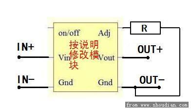 天气热了,用3r33做个机箱风扇调速器(新增电路图)
