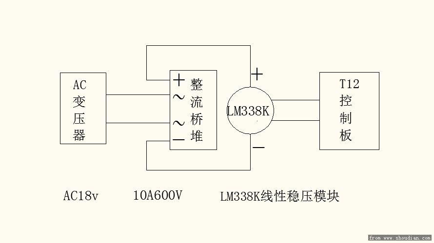 ac牛接白光t12电路图lm338线性稳压.jpg