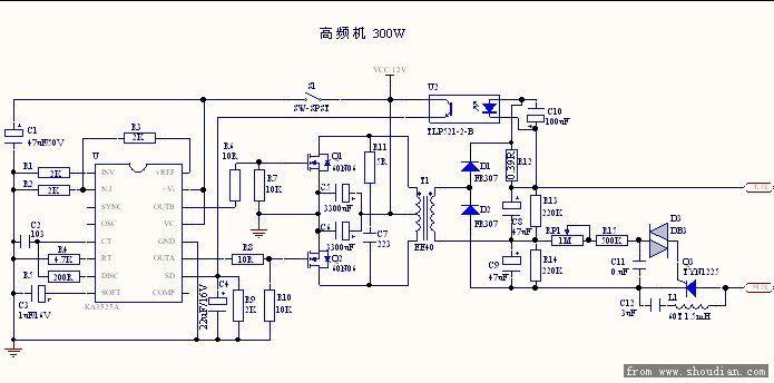 12V逆变220V直流(手绘的电路找不到了,下面的电路差不多,不过我没有